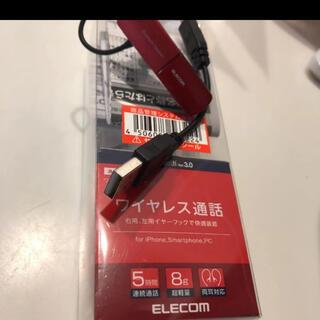 エレコム(ELECOM)のELECOM LBT-HS10MPRD(ヘッドフォン/イヤフォン)