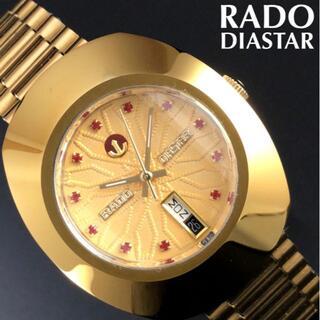 ラドー(RADO)の即購入OK◆ナスカの地上絵風★ラドー/RADO◎ダイヤスター/DIASTAR(腕時計(アナログ))