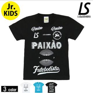 ルース(LUZ)のルースイソンブラ ジュニアTシャツ黒 160(ウェア)