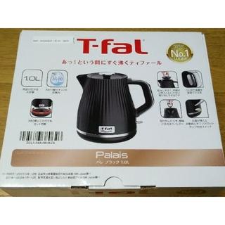 ティファール(T-fal)の新品未使用☆ティファール パレ ブラック 1.0L(調理道具/製菓道具)