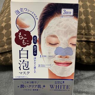 リッツ ホワイト もこもこ 白泡ブライトニングマスク(3枚入)(パック/フェイスマスク)