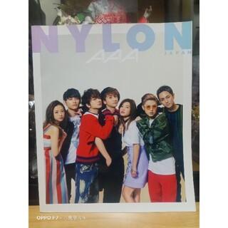 トリプルエー(AAA)のAAA Nylon 雑誌(ファッション)
