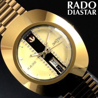 ラドー(RADO)の即購入OK◆ゴールド縦一文字★ラドー/RADO◎ダイヤスター/DIASTAR(腕時計(アナログ))
