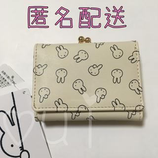 アベイル(Avail)の財布 オフホワイト ミッフィー 総柄 アベイル しまむら miffy(財布)