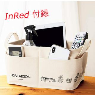 リサラーソン(Lisa Larson)のinred 9月号 付録 リサラーソン 外ポケットつき 収納ボックス インレッド(ケース/ボックス)