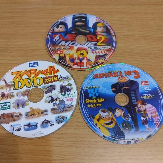 ミニオン(ミニオン)のアニア・LEGO・怪盗グル―の月泥棒 DVD3枚 エンタメ/ホビーのDVD/ブルーレイ(キッズ/ファミリー)の商品写真