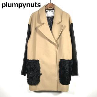 プランピーナッツ(plumpynuts)のplumpynuts プランピーナッツ 袖レザーメルトンコート(ピーコート)