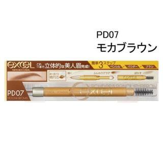 ノエビア(noevir)の新品 サナ エクセル パウダー&ペンシルアイブロウ PD07 モカブラウン(アイブロウペンシル)