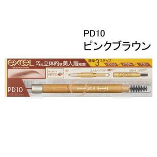 ノエビア(noevir)の新品 サナ エクセル パウダー&ペンシルアイブロウ PD10 ピンクブラウン(アイブロウペンシル)