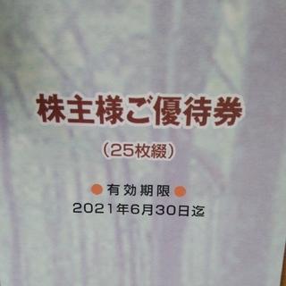 イオン(AEON)のイオン 株主優待券 100円×10枚(ショッピング)