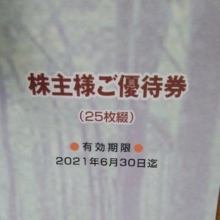 イオン(AEON)のイオン 株主優待券 100円×15枚(ショッピング)