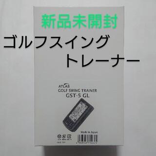 ユピテル(Yupiteru)の新品未開封 ユピテル GST-5 GL ゴルフスイングトレーナー 送料込み(その他)