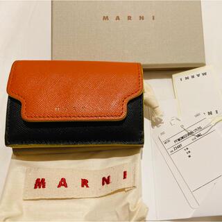 マルニ(Marni)の【定価51700円】MARNI マルニ バイカラー三つ折り財布 (財布)
