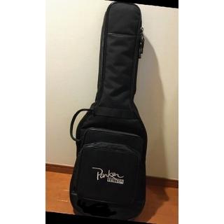ソフトケース Parker guitar パーカー 高級ブランド ギターケース