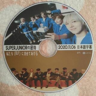 スーパージュニア(SUPER JUNIOR)のSUPER JUNIOR✨11/6配信 SUPER JUNIORの招待💕DVD(ミュージック)