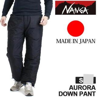ナンガ(NANGA)のナンガ NANGA オーロラダウンパンツ(その他)
