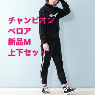 チャンピオン(Champion)の新品M チャンピオン モックネックシャツ &テーパードパンツ  上下セット❣️(カジュアルパンツ)