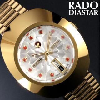 ラドー(RADO)の即購入OK◆レッドクリスタル★ラドー/RADO◎ダイヤスター/DIASTAR(腕時計(アナログ))