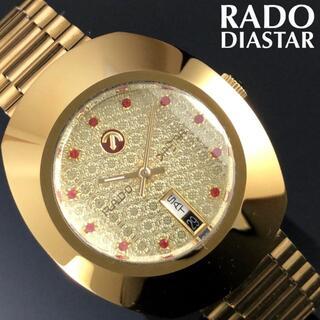 ラドー(RADO)の即購入OK◆ゴールデンスネーク★ラドー/RADO◎ダイヤスター/DIASTAR(腕時計(アナログ))