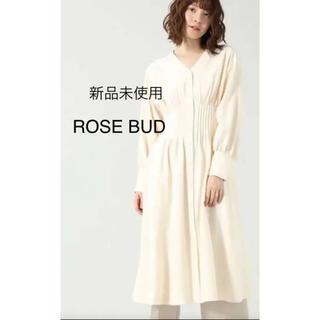 ローズバッド(ROSE BUD)の新品未使用❣️ローズバッド❣️ミモレ丈ワンピース 定価11000円+税(ロングワンピース/マキシワンピース)