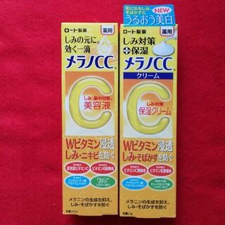 ロート製薬 - メラノCC  美容液と保湿クリーム 2本セット