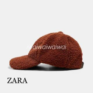 ZARA - 新品 ZARA ボア キャップ