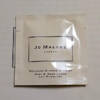 ジョーマローン(Jo Malone)のジョーマローン ネクタリンブロッサム&ハニー  ボディー&ハンドローション(ボディローション/ミルク)