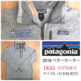 patagonia - パタゴニア ベターセーター 1/4 ジップ【メンズ L】フリース ジャケット