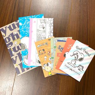 スヌーピー(SNOOPY)のスヌーピー  ポチ袋 封筒 8種類 8枚(カード/レター/ラッピング)