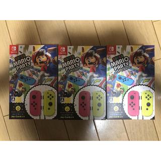 ニンテンドースイッチ(Nintendo Switch)のスーパー マリオパーティ 4人で遊べる Joy-Conセット 3つセット(家庭用ゲームソフト)