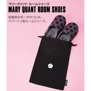 MARY QUANT - マリークワント 非売品新品未開封!ルームシューズ★