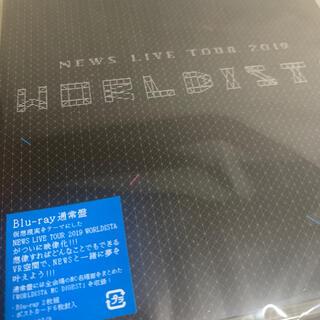 ニュース(NEWS)のNEWS LIVE TOUR 2019 WORLDISTA Blu-ray(ミュージック)