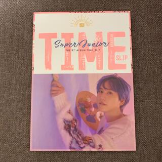 スーパージュニア(SUPER JUNIOR)のSUPER JUNIOR TIMESLIP CD キュヒョンver(K-POP/アジア)