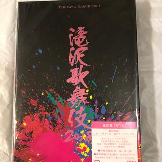 Johnny's - 滝沢歌舞伎2018   通常盤 DVD