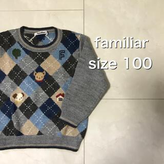 familiar - familiar 可愛い^ ^ニット セーター 100
