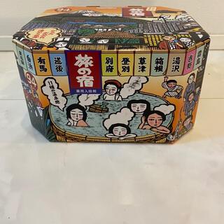 クラシエ(Kracie)の新品★旅の宿★入浴剤30包ミックスセット★(入浴剤/バスソルト)