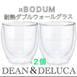 ディーンアンドデルーカ(DEAN & DELUCA)の2個セット‼️ DEAN & DELUCA  × ボダム ダブルウォールグラス (グラス/カップ)