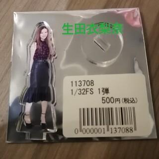 コレクションフィギュアスタンド第1段 生田衣梨奈(アイドルグッズ)