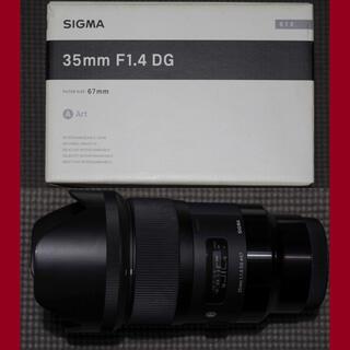 SIGMA - シグマ SIGMA Art 35mm F1.4 DG HSM ソニーEマウント用