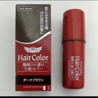 ドクターシーラボ(Dr.Ci Labo)のドクターシーラボ 簡単ひと塗り白髪カバー ダークブラウン 10ml ×2個(白髪染め)