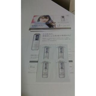 ディープログラム(d program)のdプログラム カンダンバリア エッセンス 4包 【新品】(美容液)