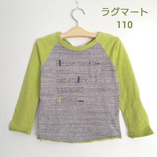 ラグマート(RAG MART)のラグマート カットソー 110(Tシャツ/カットソー)