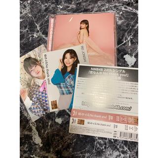 エヌエムビーフォーティーエイト(NMB48)の♡恋なんかNo thank you! 完全生産限定盤♡(アイドル)