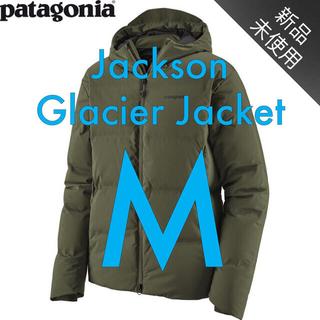 パタゴニア(patagonia)のパタゴニア メンズ ジャクソン グレイシャー ジャケット(ダウンジャケット)