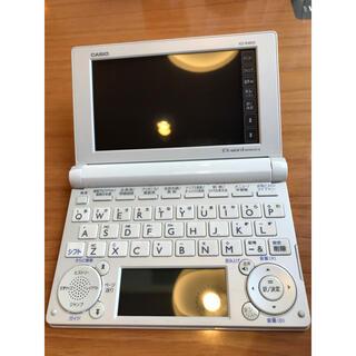 カシオ(CASIO)のカシオ XD-B4800 EX-word dataplus6(電子ブックリーダー)