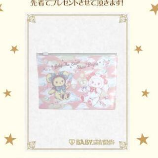 ベイビーザスターズシャインブライト(BABY,THE STARS SHINE BRIGHT)のbaby the stars shine bright ポーチ(リュック/バックパック)