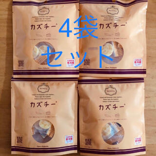 KALDI - カズチー 4袋セット リピーター割