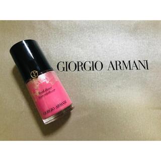 ジョルジオアルマーニ(Giorgio Armani)のGIORGIO ARMANI♥フルイドシアー ♯8(ファンデーション)