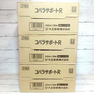 タイショウセイヤク(大正製薬)のコバラサポートR ライザップ RIZAP 90缶 30本 × 3ケース セット(ダイエット食品)