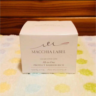 Macchia Label - マキアレイベル プロテクトバリアリッチc